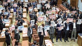 2015年7月15日、衆議院、安保法案強行採決に抗議