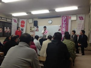 菱田演説(300×400)image04