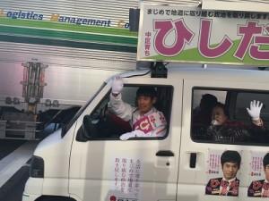 菱田・街宣車で出発(400×300)IMG_1481