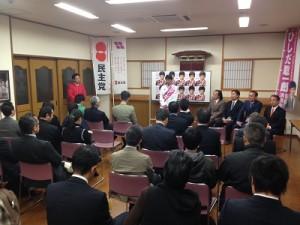 菱田演説(400×300)image05