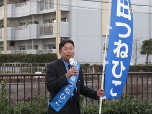 DSC09157吉田(400×300)
