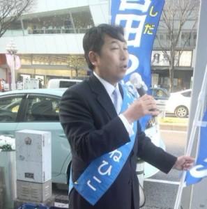 吉田(357×361)