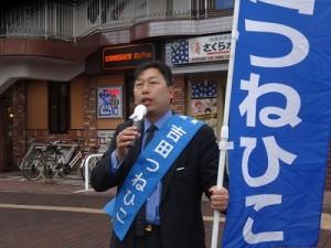 DSC09163吉田(400×300)