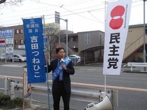 DSC08903吉田(400×300)