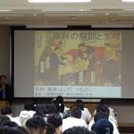 DSC00084吉田・講義(400×300)