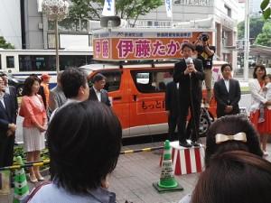 IMG_20160622_120011800伊藤たかえ出発式・大塚挨拶(400×300)