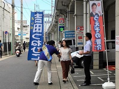 朝街宣@上小田井駅北口(400×300)吉田先生握手