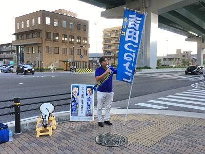 夕方街宣@ミユキモール 吉田先生
