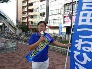 鶴舞駅前400×300