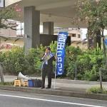 夕方街宣@イオンタウン名西(400×300)吉田先生