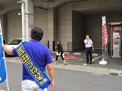朝街宣@上小田井駅北口(400×300)上園