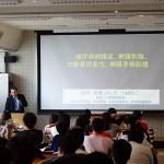 愛知学院大学歯学部5年生講義(400×300)