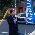 dr-yoshida