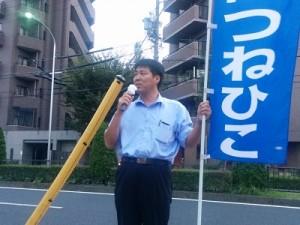nakahori