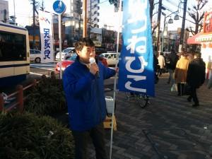 ☆IMG_20170124_080414