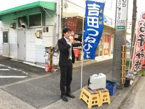 ☆IMG_7282