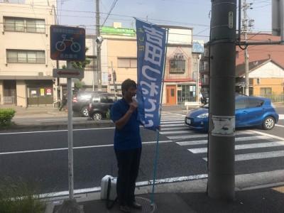 2018.5.16(水)朝街宣@庄内通駅(平野)