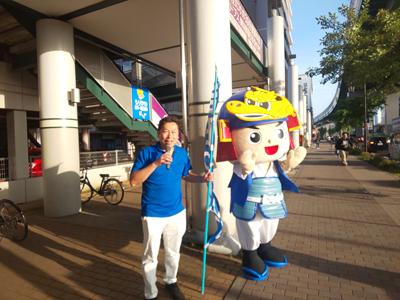 第1293回立憲民主党愛知県第1区...